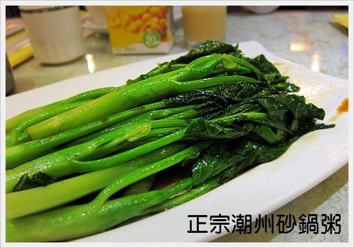王記砂鍋粥16
