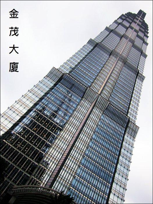 九重天酒廊02