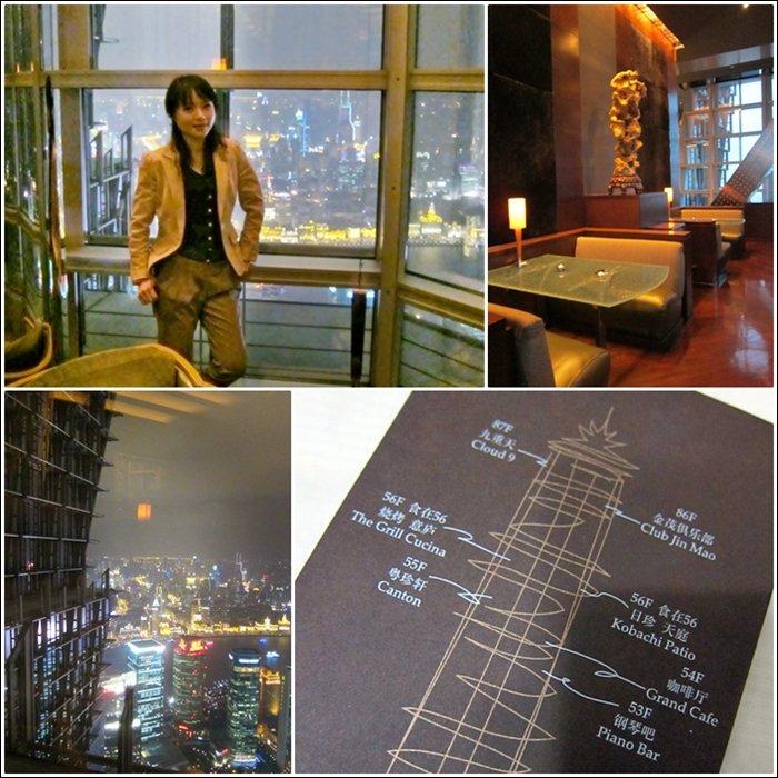 九重天酒廊17