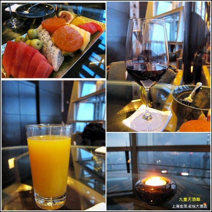 九重天酒廊10