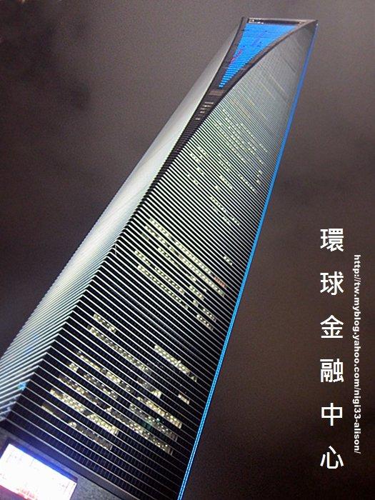 九重天酒廊04