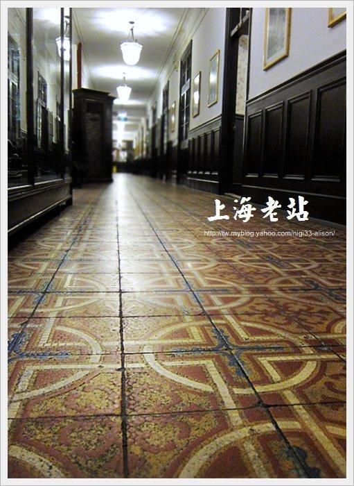 徐匯區07