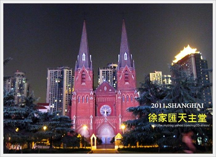徐匯區04