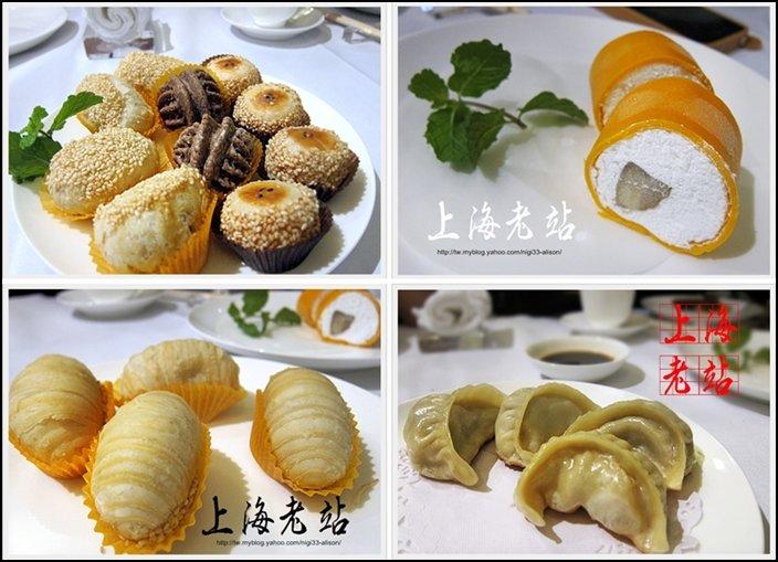 徐匯區20
