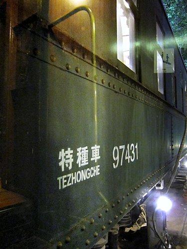 徐匯區17