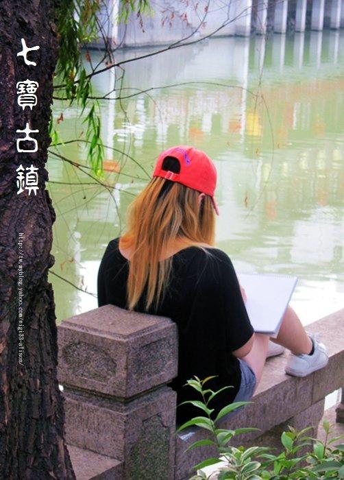 七寶古鎮05