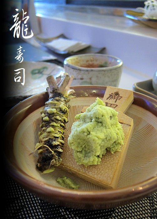 江戶龍03