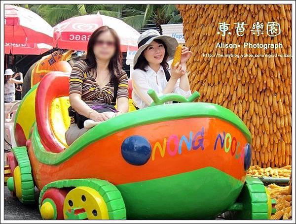 東芭樂園7