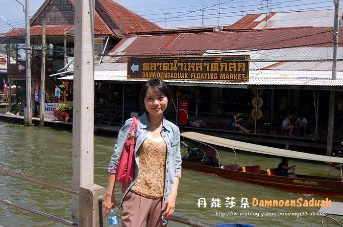 丹能莎朵30