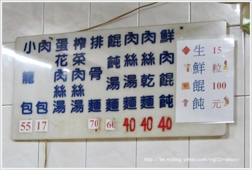 知味村04