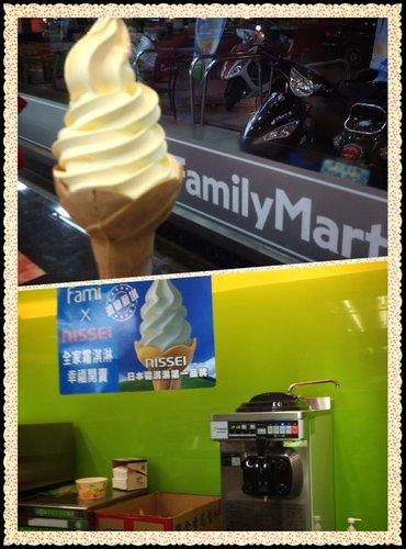 霜淇淋02.jpg