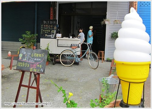 霜淇淋二01
