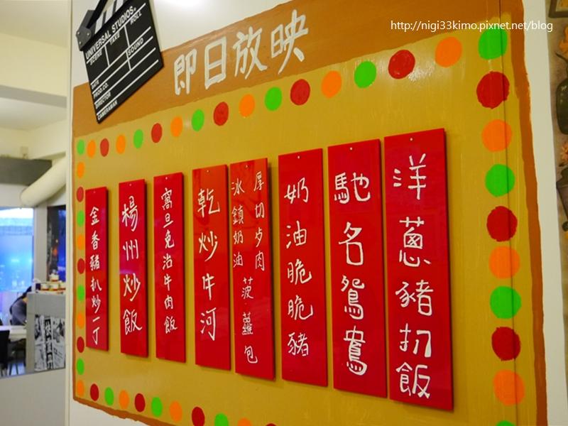 我愛香港茶餐廳 (11)