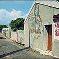 篤行十村12