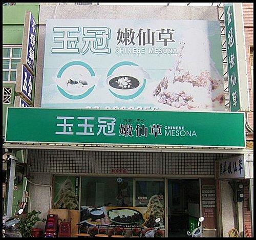 龍星餐廳12