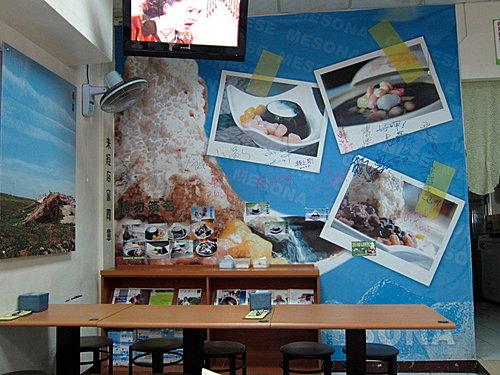 龍星餐廳13