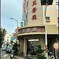 龍星餐廳01
