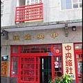 中央老街06