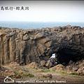 鯨魚洞06