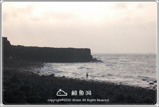 鯨魚洞07