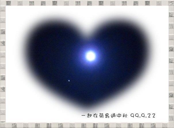 阿華滷味09