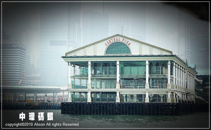 海港城10