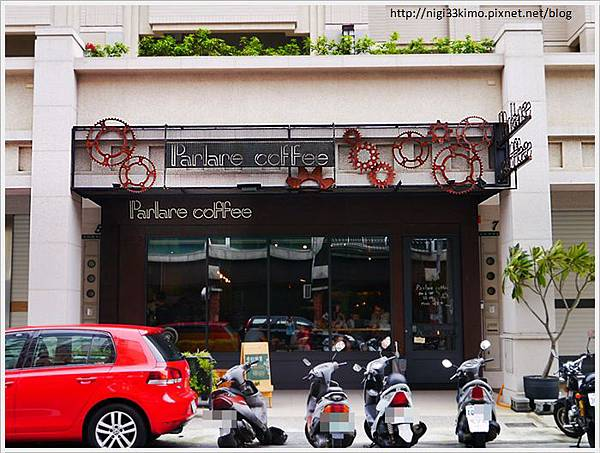 Parlare coffee (1)
