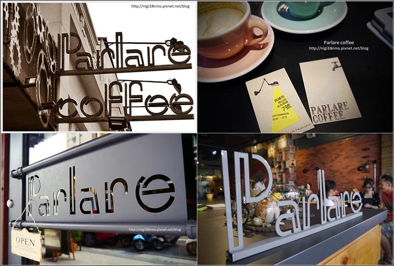 Parlare coffee (28).jpg