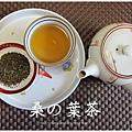 桑葉茶07.jpg