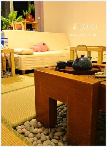 草DORO06