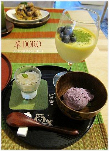 草DORO14