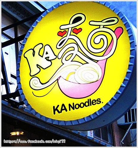 KA麵01