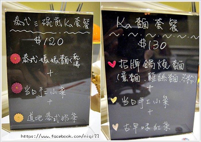 KA麵12