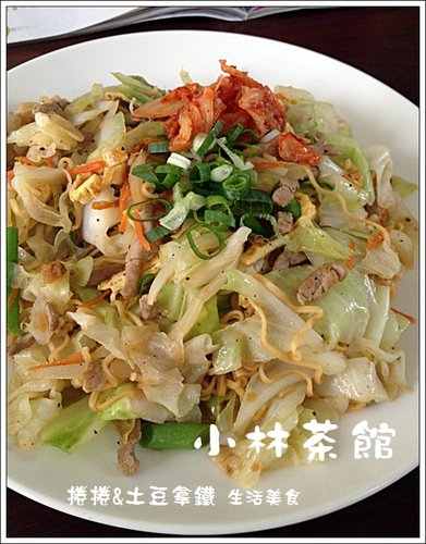 小林茶館11