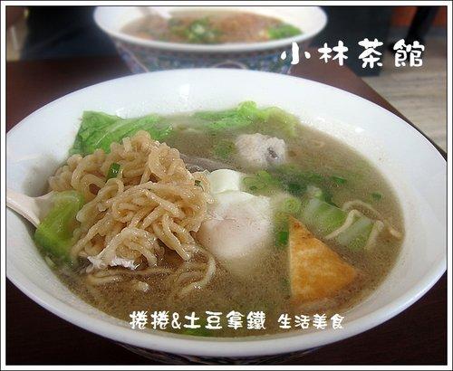 小林茶館09