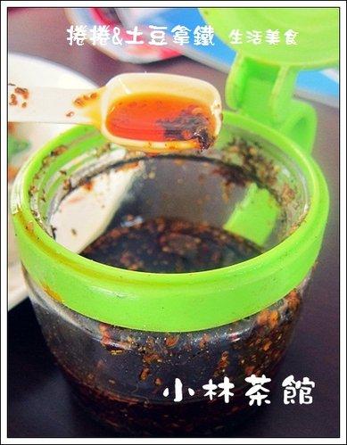 小林茶館12
