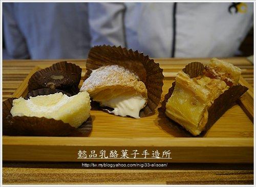 懿品乳酪05