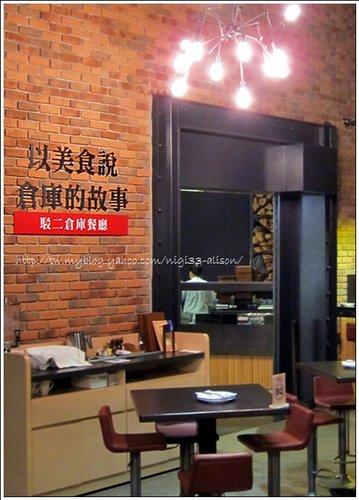 駁二倉庫餐廳03