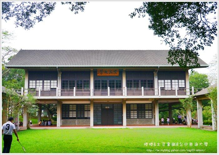 東海大學10