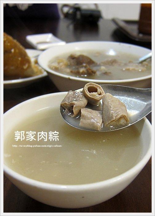 郭家肉粽11