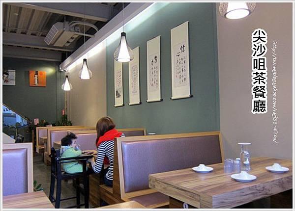 尖沙咀茶餐廳1