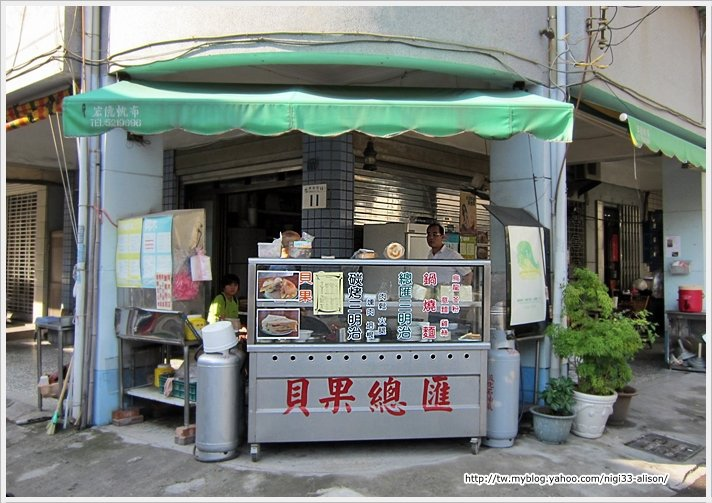 碳烤三明治05.jpg