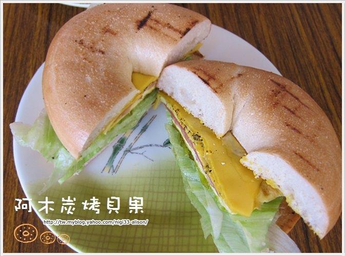 碳烤三明治08.jpg