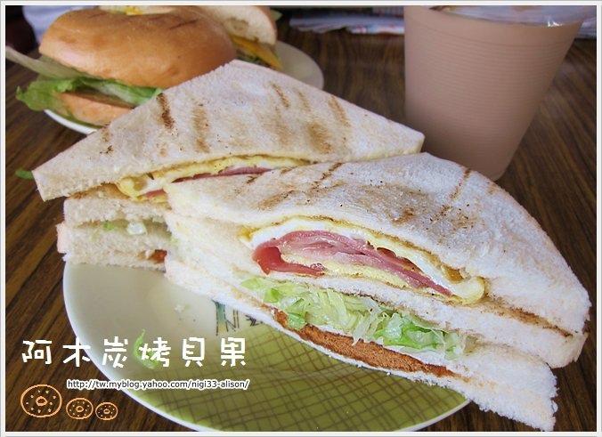 碳烤三明治09.jpg