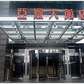 亞緻飯店03