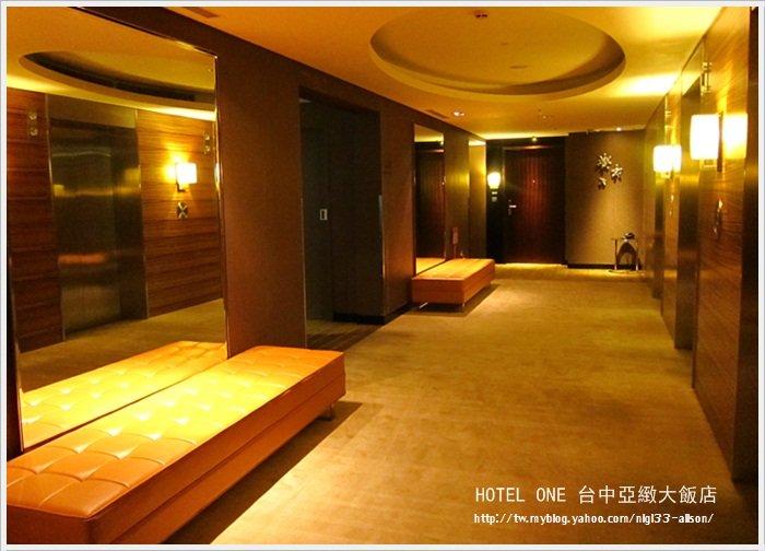 亞緻飯店05