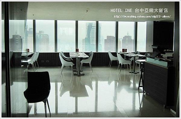 亞緻飯店23
