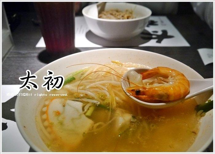 太初麵食12.jpg