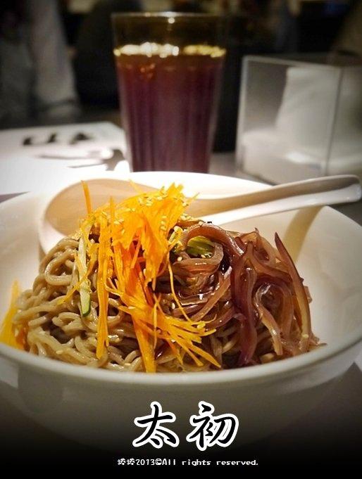 太初麵食13.jpg