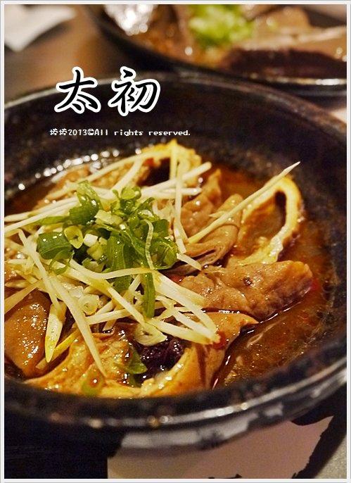太初麵食14.jpg
